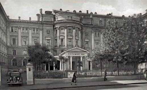 Conservatorio de Moscú.