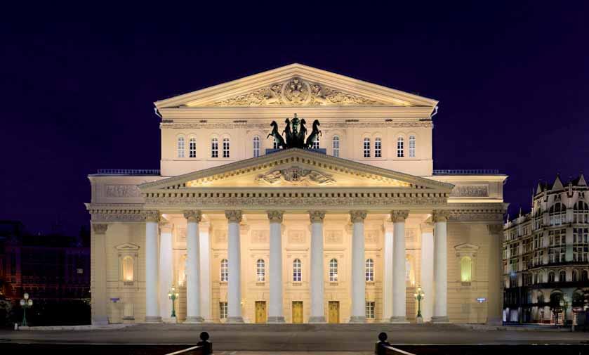 El Teatro Bolshói.