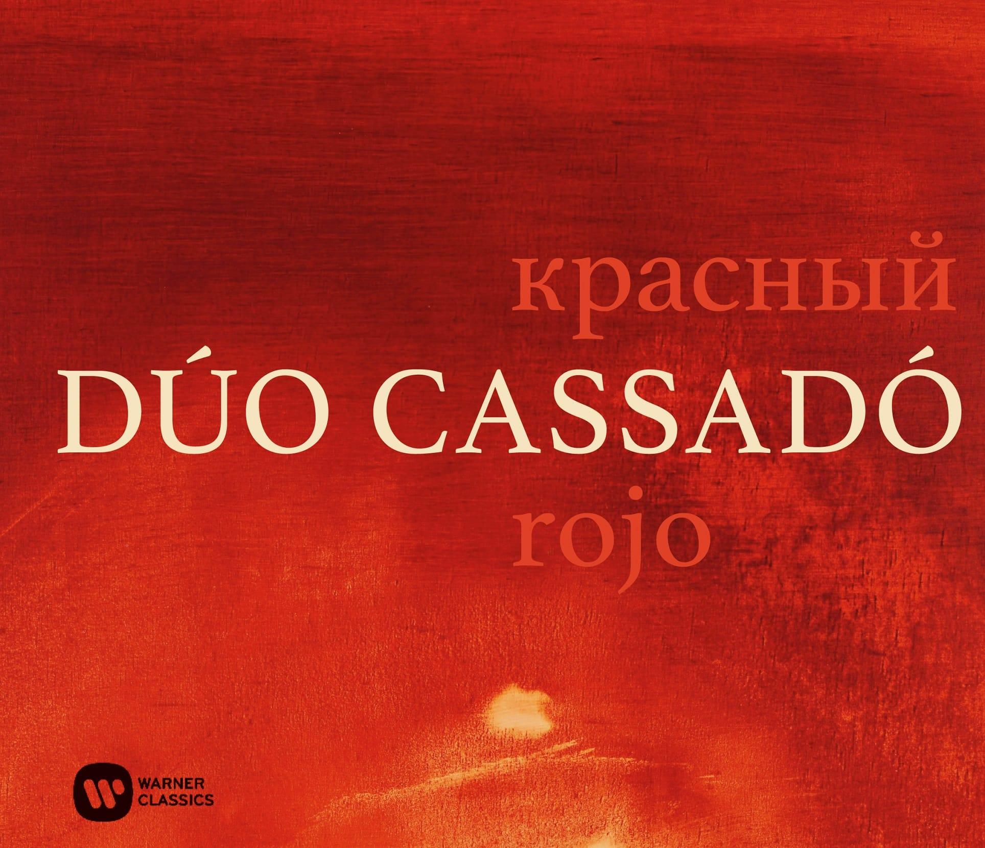 Dúo Cassadó