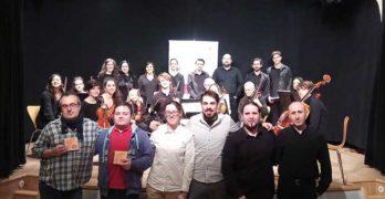 La Asociación Música Joven anuncia los ganadores de su Concurso Internacional de Composición