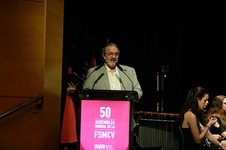 FSMCV Pedro Rodríguez