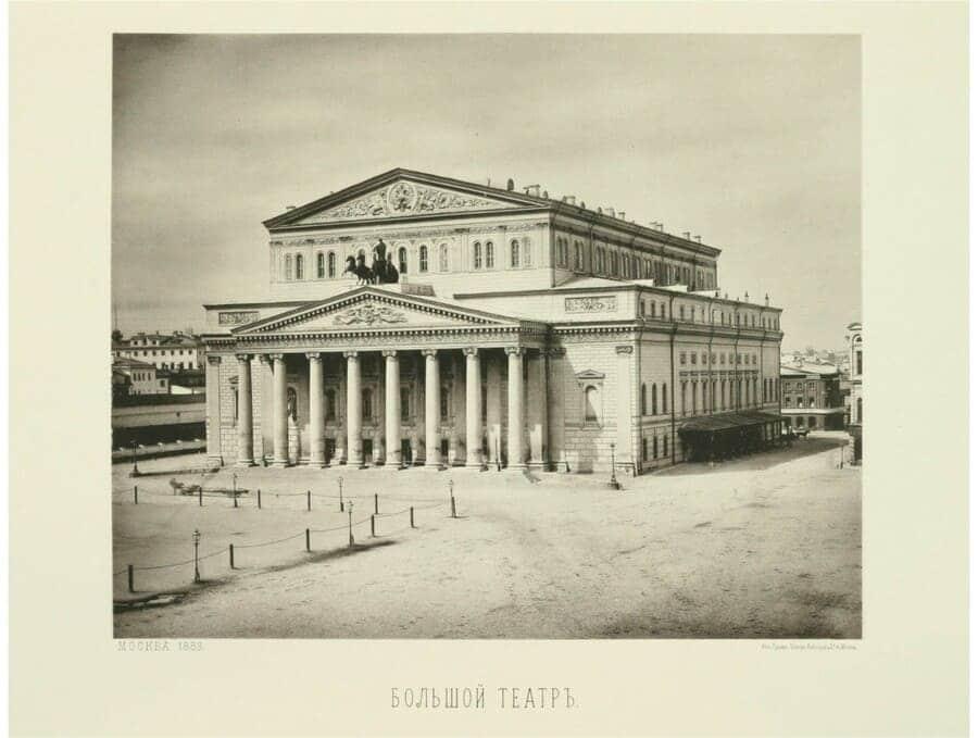 Teatro Bolshói de Moscú en 1883