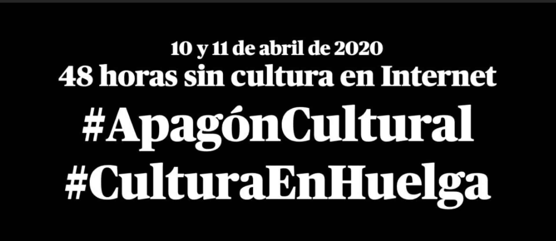 apagón cultural