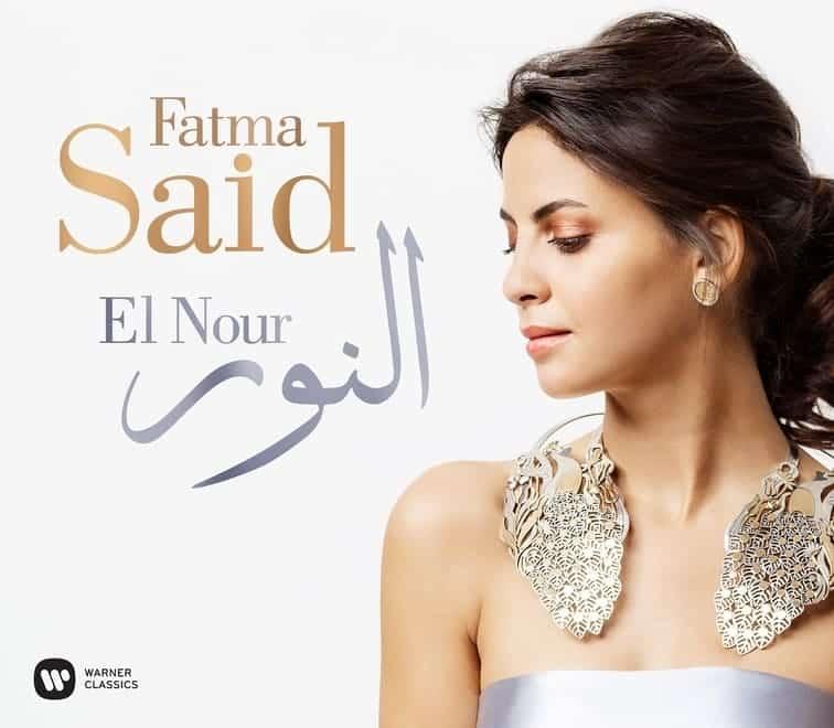 Fatma Said El Noir